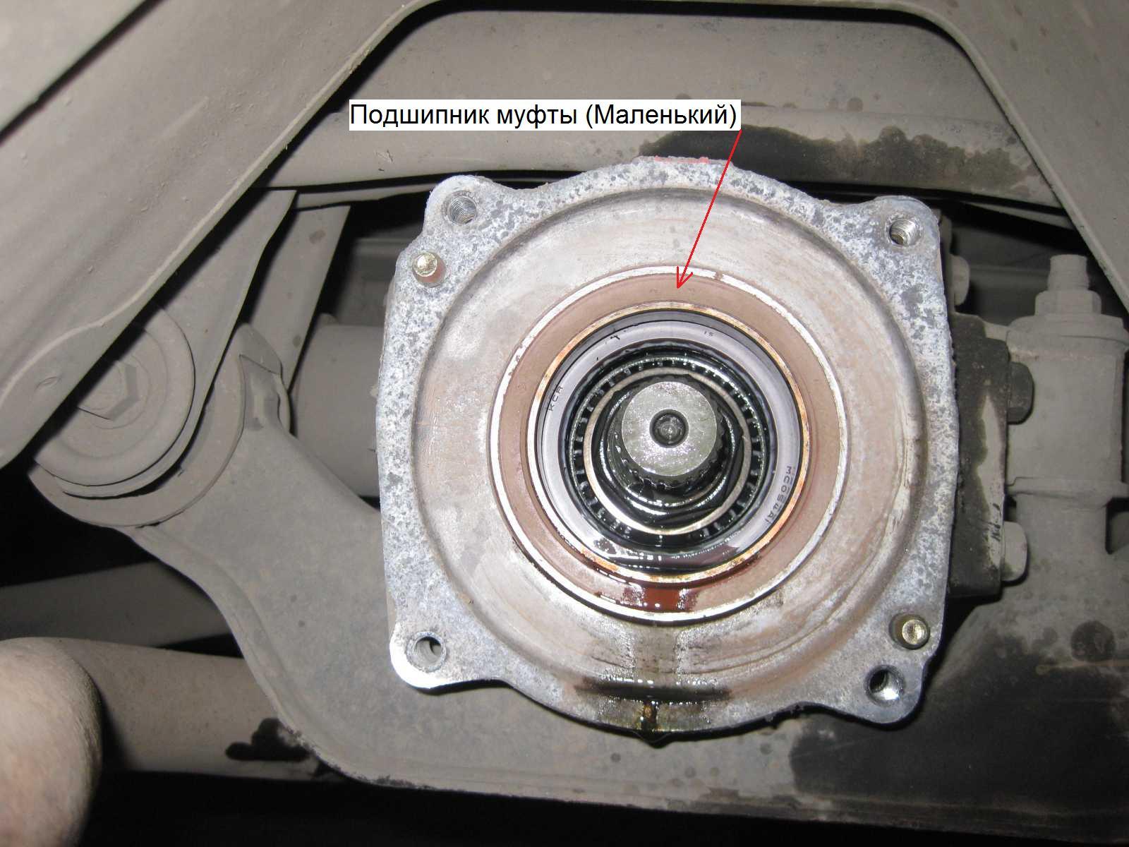 тойота привода камри подшипника опорного снятие