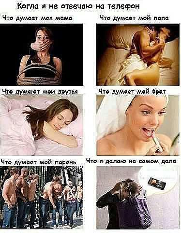 Как девушке сделать себе хорошо